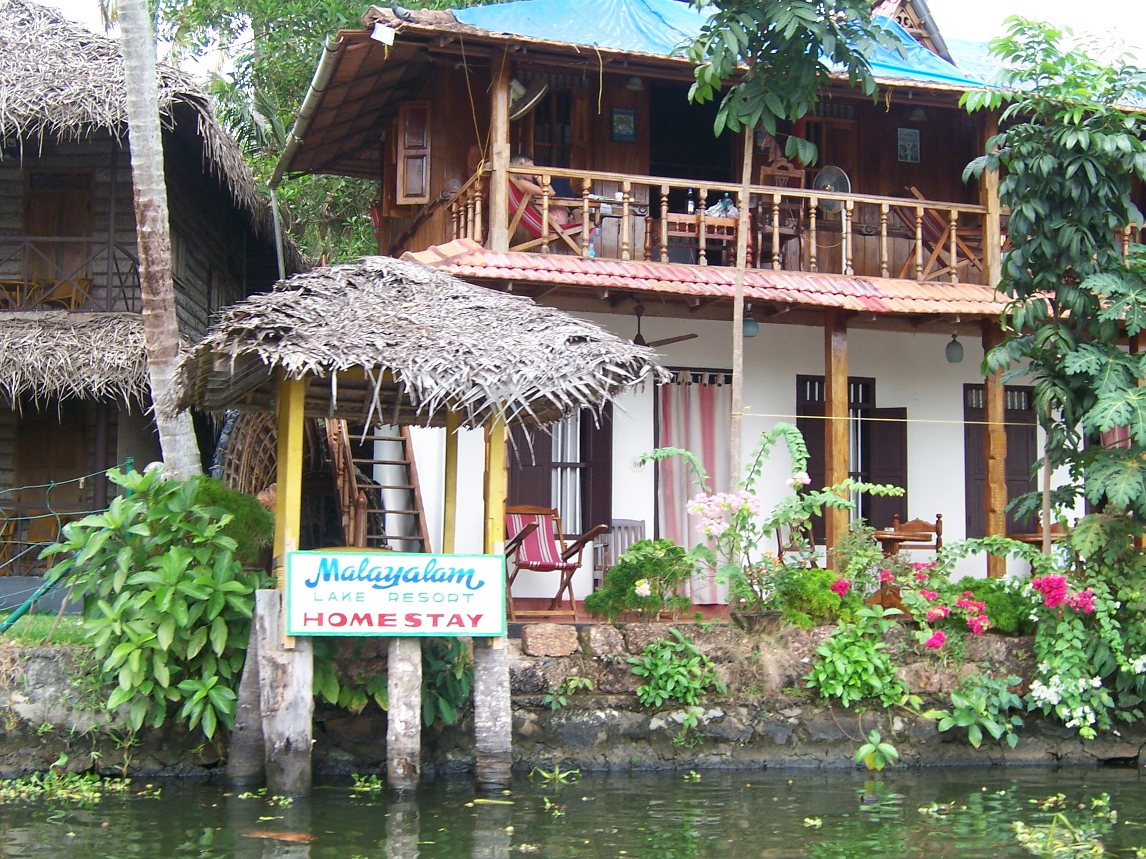A waterside resort, Aleppuzha